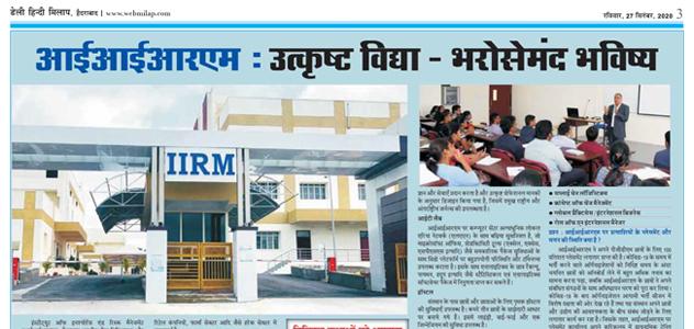 IIRM in Daily Hindi Milap Newspaper